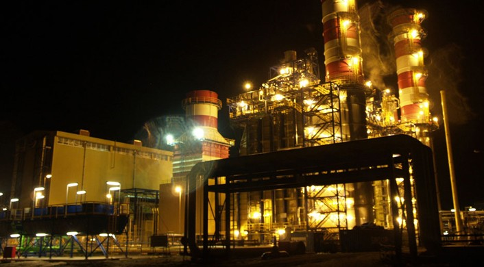Ca Mau Gas Power Fertilizer Complex