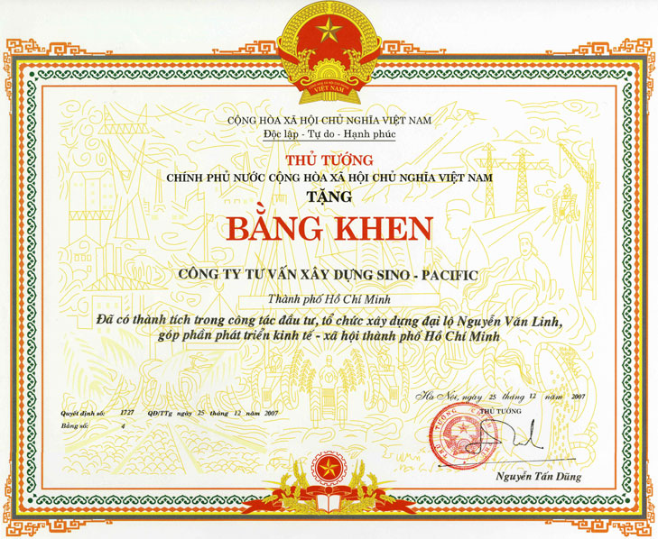 Certificate of Merit from Prime Minister